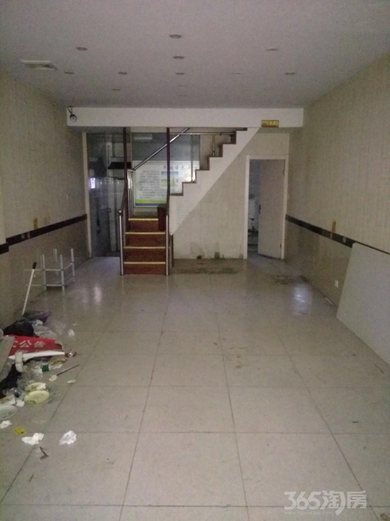 城置御水华庭1室1厅1卫200万元110.59平方