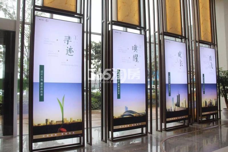 融创城售楼部示范区内实景(2017.11.3)