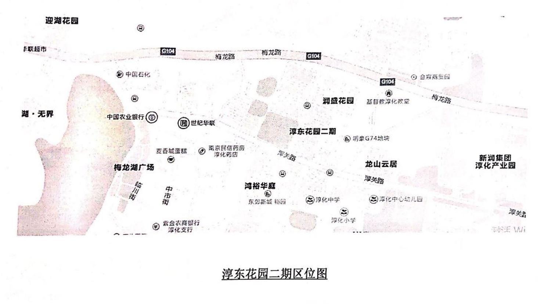 淳东花园交通图