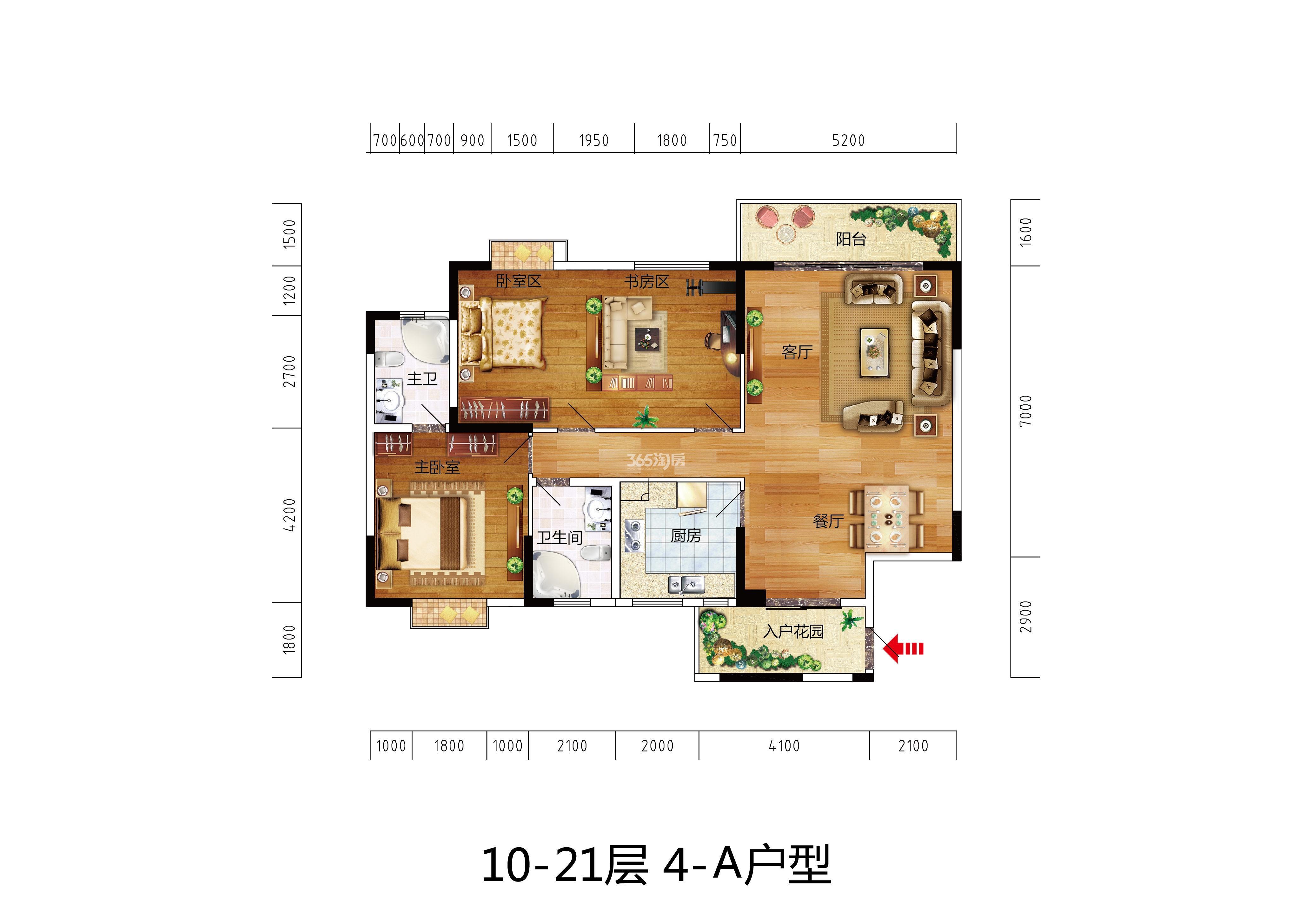 10-21层4-A户型