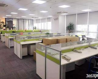 软件大道地铁口 京妆商务楼 大平层可注册 超低价 24H空调