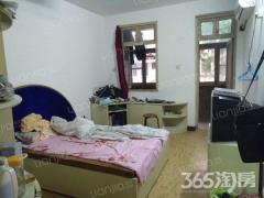 华电新村 1室1厅 44平
