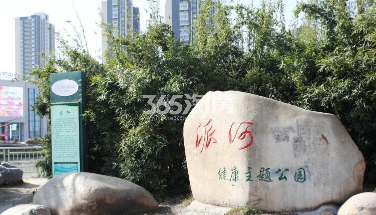 美好紫蓬山壹号项目周边派河公园实景图(2018.5.7)
