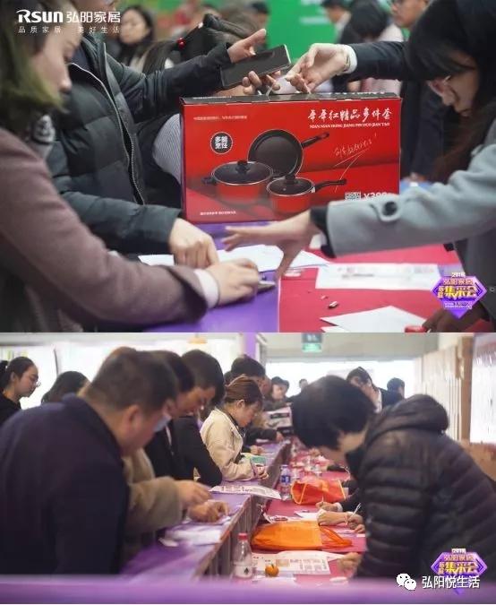 """南京""""家居航母""""弘阳家居""""2019苏皖集采会""""惊艳苏皖两省!"""