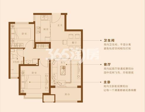 万和郡两室两厅一卫82㎡户型图