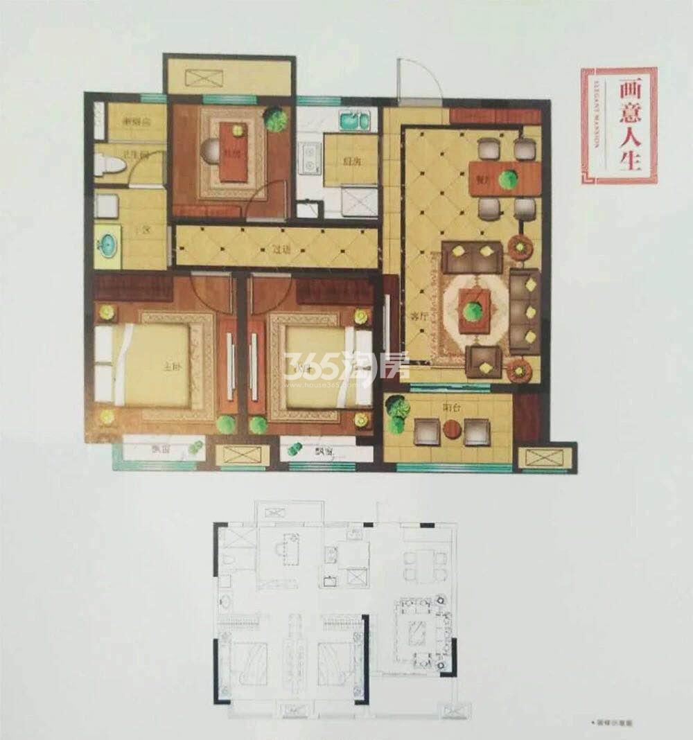 中铁九逸12、17-19号楼89方户型图