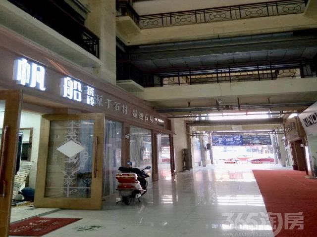 泰州万达广场对面太阳广场1层商铺106平方米出售