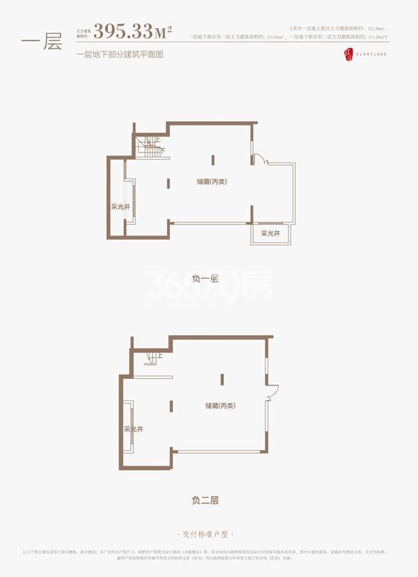 御璟江山Y10洋房395.33㎡地下户型图