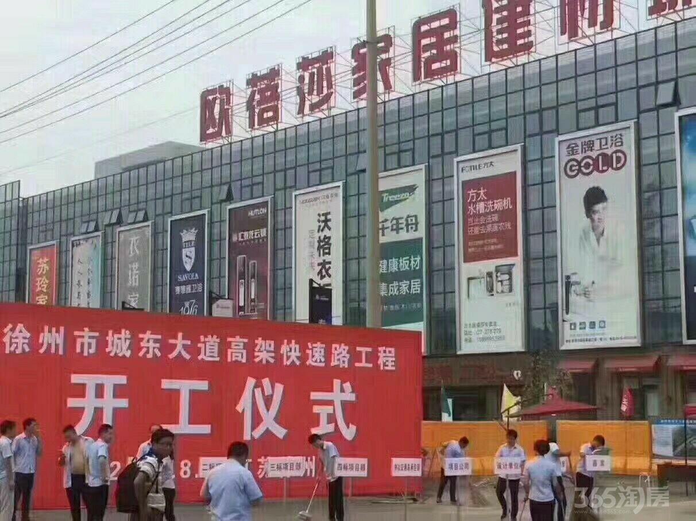 欧蓓莎建材城35平米2018年新铺精装