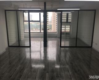 远洋国际中心 五老村 地铁口大行宫 常府街 精装 可注册
