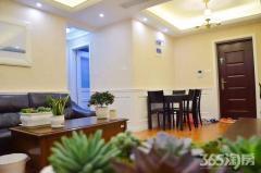 新区长江路 精装三房业主诚心出售 家具家电全留 只要您看中可谈