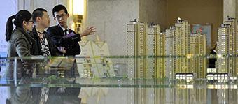 哈尔滨市房地产实施差别化调控政策