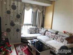 万达二期精装 完美单身公寓 朝南阳光充足 拎包入住!