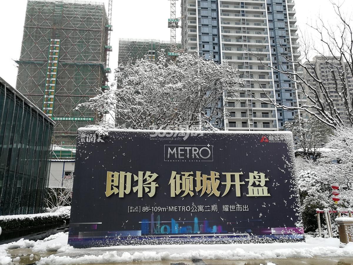 2018年1月融信澜天高层宣传推广实景