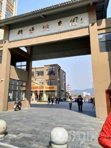 锦绣桃李园2室1厅1卫50平米精装使用权房2014年建