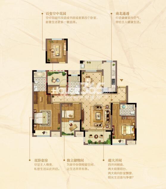 A亲水洋房134.3㎡四室两厅三卫