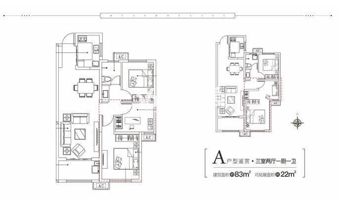 华洲城四期云顶3室2厅1卫1厨83.00㎡