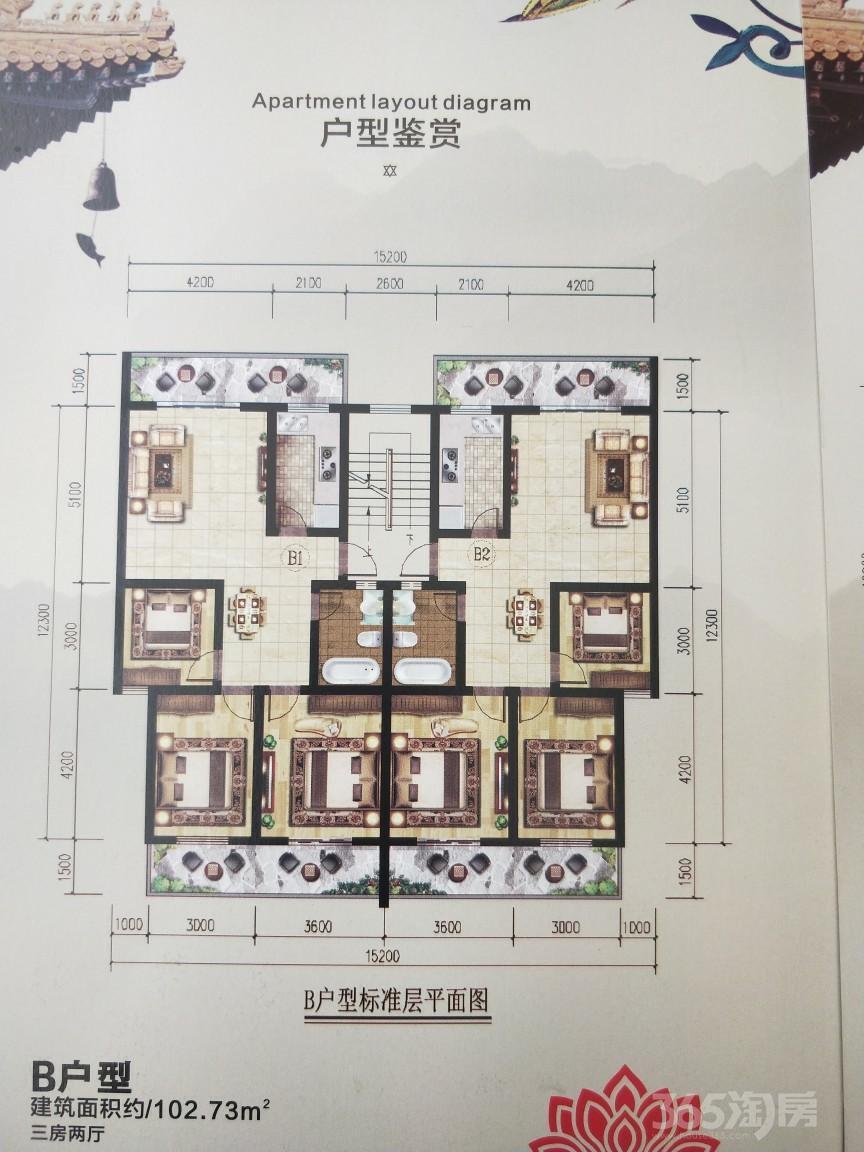锦城3室2厅1卫104.14平米2016年产权房毛坯