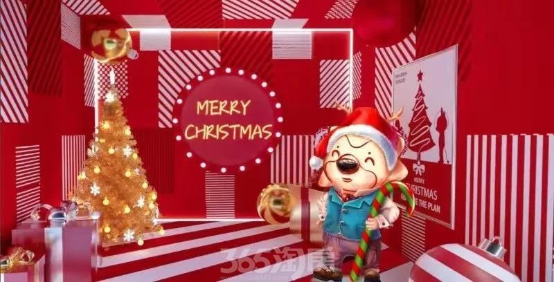 倒计时!芜湖圣诞季最美打卡方式开启,请注意查收!