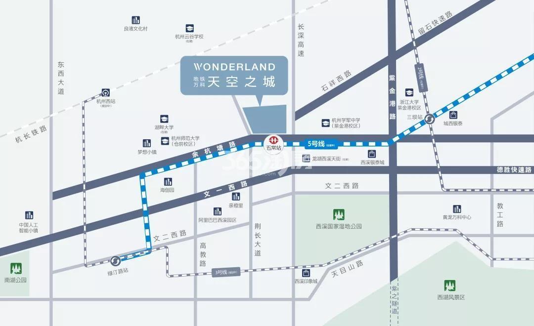 地铁万科天空之城交通图