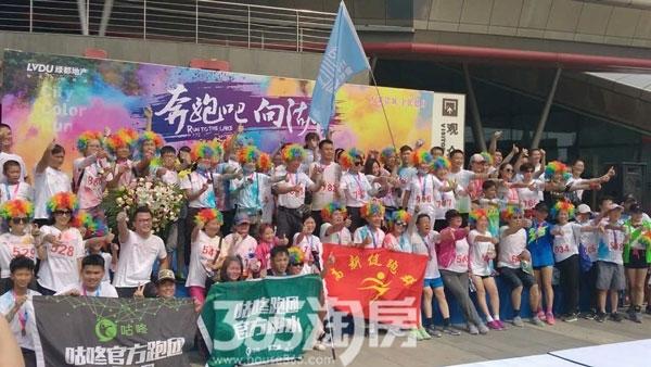 绿都地产杯5.6KM夏季环湖跑活动大合影实景图(2017.8)