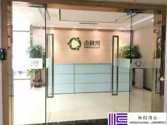 雨花台区宁南京妆商务楼
