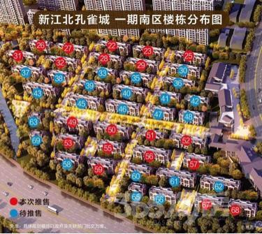 新江北孔雀城4室2厅3卫148平米毛坯产权房2016年建