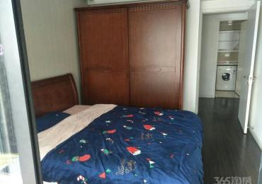 【整租】长发都市蓝瑟公寓1室2厅