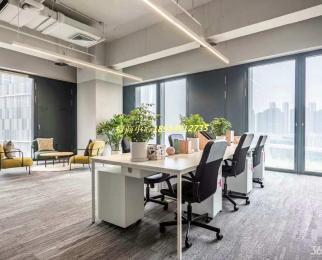直招 南京金融城 高端定位 价格含物业水电空调 豪装带家具
