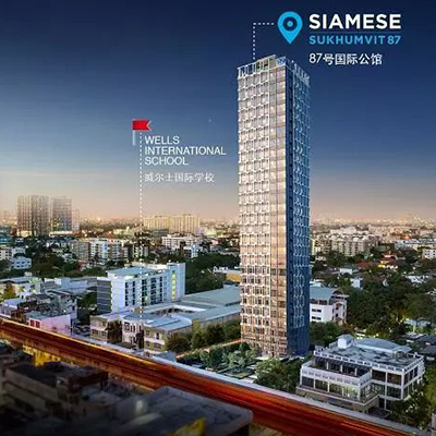 泰国房产2018第一季度,曼谷市场供应量报告!