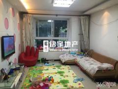 香江碧水城 精装修送全套全新家电+无税+看房方便+诚心出售