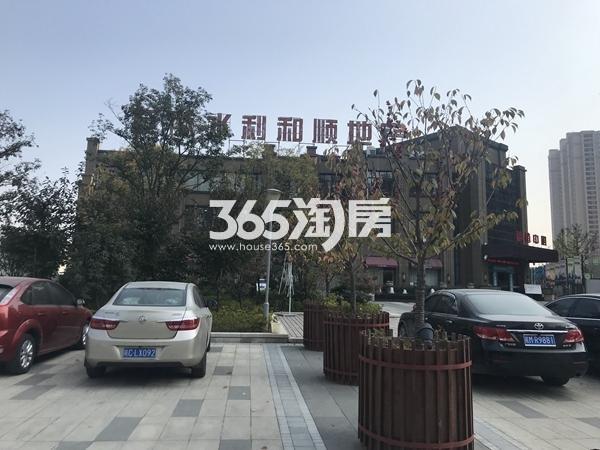 和顺名都城 露天停车区 201804