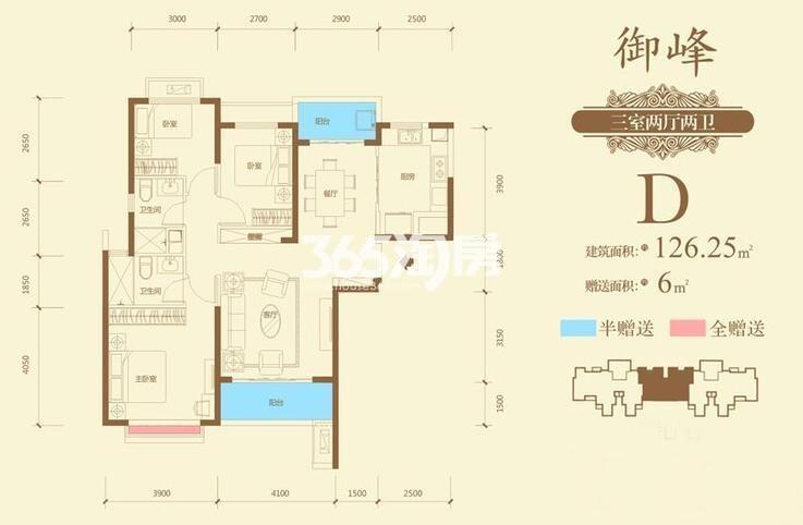 恒大御龙湾2号楼D户型御峰3室2厅2卫1厨126.25平米