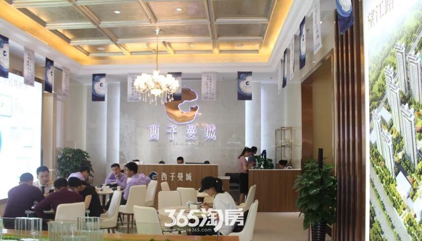 西子曼城售楼部内部实景(2017.8)