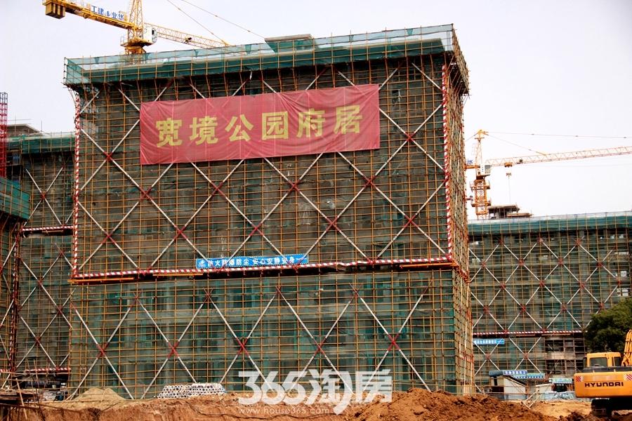 荣盛华府施工进度图(2018.3摄)