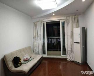 假一罚万 天润城 地铁口 满2年 电梯房 低于市场价20万