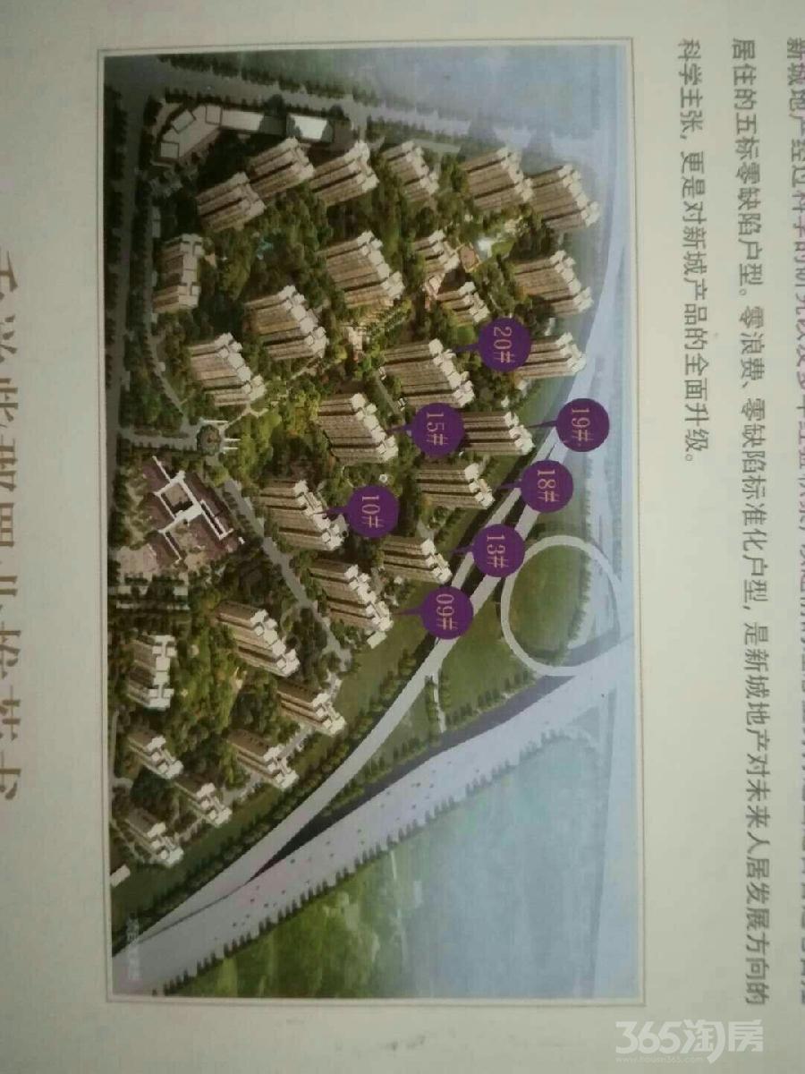 天宁新城香溢紫郡2室2厅1卫81.07�O