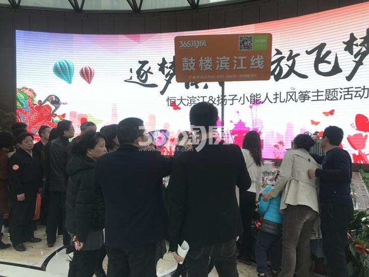 恒大滨江项目365看房团(3.17)