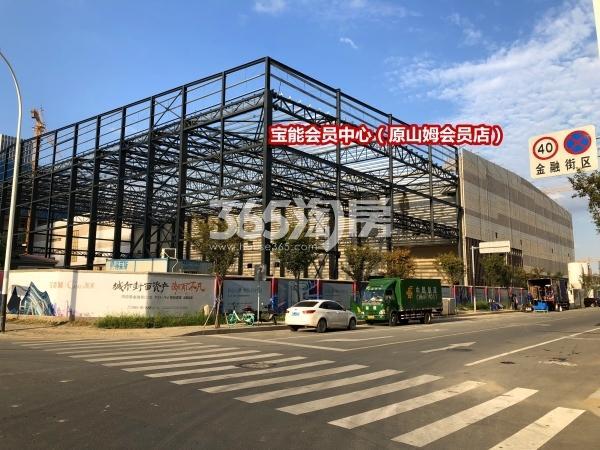 宝能城B地块宝能会员中心工程进度实景(2018.9摄)