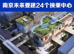 建成后可提供800个泊位