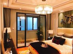 雅居乐滨江国际 南北通透大四房 免费带看 走渠道