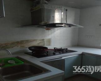 火车站中铁四局电气化公司单位大院员工楼整租精装