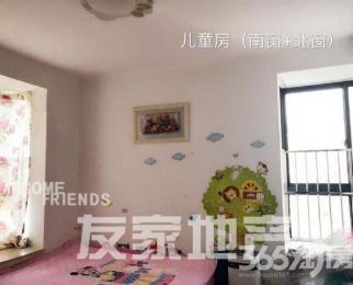 长江长现代城 精装保养极好 滨江地段江景房 去外地急售