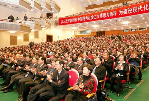 安徽省十三届人大一次会议胜利闭幕