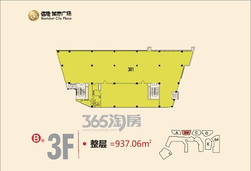 信地城市广场B#楼-3F户型