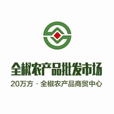 全椒农产品批发市场旺铺边户56平米毛坯2016年建