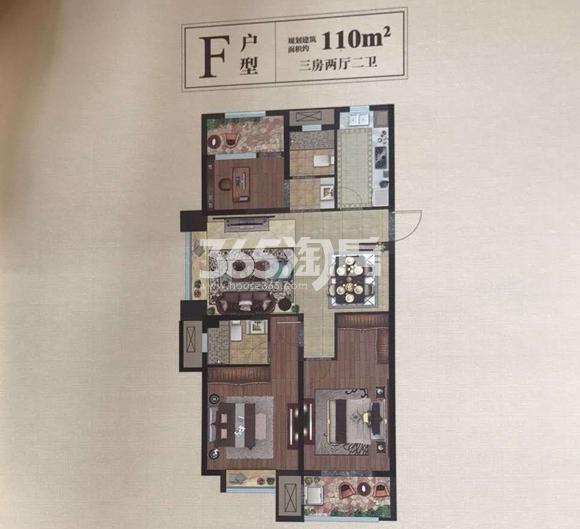 F户型110㎡三房两室两卫