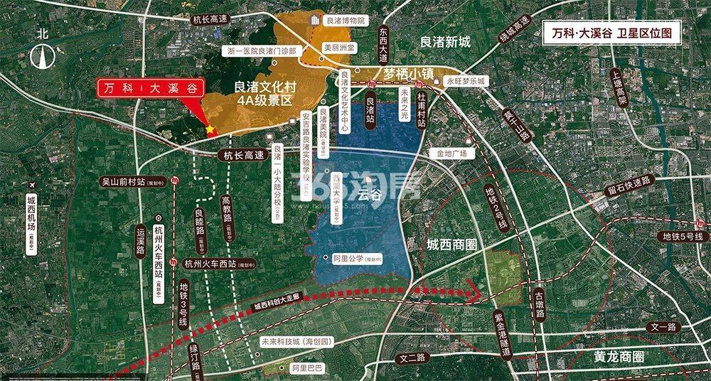 万科大溪谷交通图