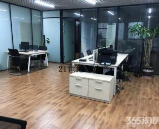 新出房源 万达广场5A写字楼 2号线地铁口 208平精装 慧谷