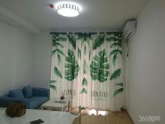宝利丰广场1室1厅1卫44.18平米精装整租
